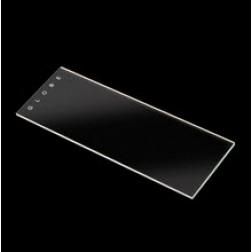 Slides, Glass, 25x75mm, Safety Corners, Plain, 72/Box PK2